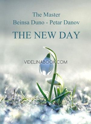 The New day