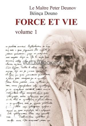 Force et vie volume 1