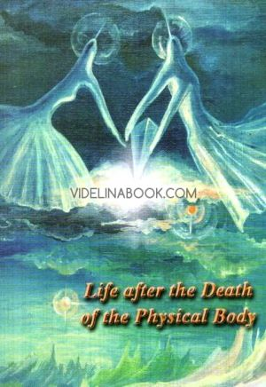 Life after the Death of Physical Body