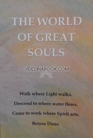 The World of Great Souls